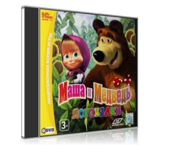 игра Маша и Медведь: Догонялки