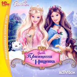 Barbie As The Princess And The Paupe