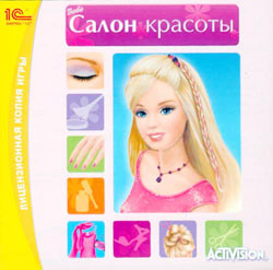 Barbie: Beauty Boutique