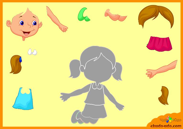 Игры детям 4 лет онлайн бесплатно – Игры для детей 4 лет ...