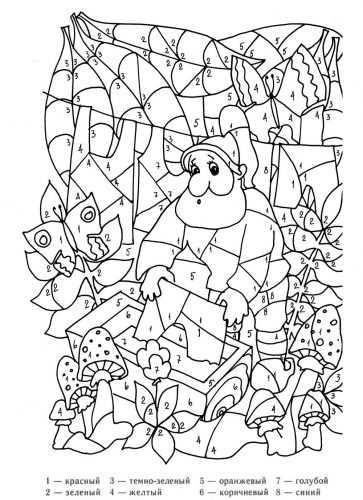 Раскраска по цифрам для 4 лет – Игра Раскраска по цифрам ...