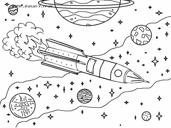 Раскраски космические – Раскраска космос для детей ...