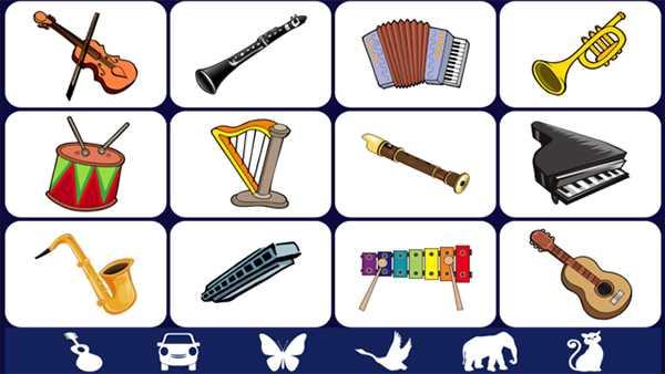 Рисунок музыкального инструмента