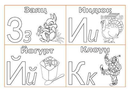прописные буквы русского алфавита в ворде