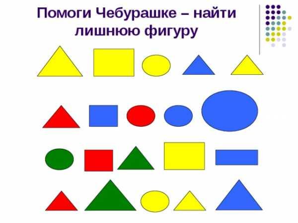 Соколова Знакомимся С Геометрическими Фигурами
