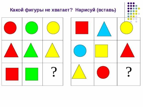 геометрическими с соколова фигурами знакомимся